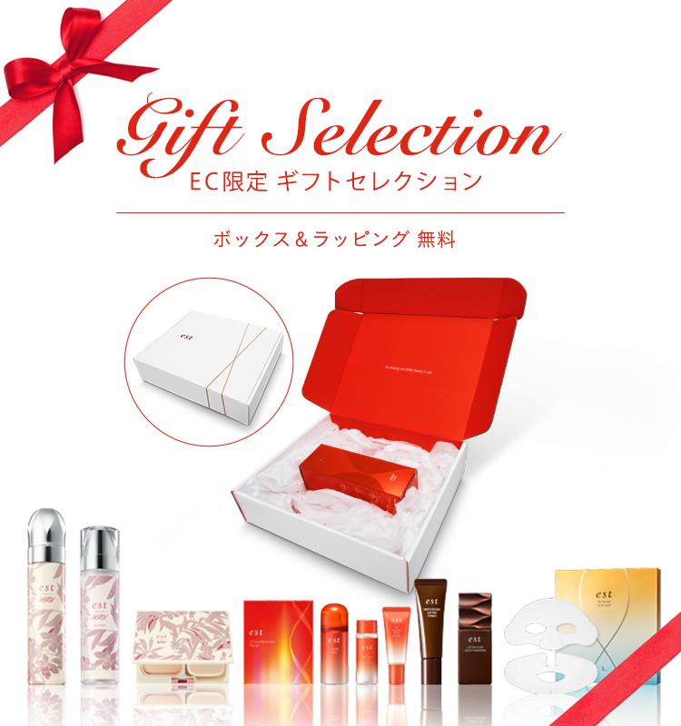 Gift Selection ギフトセレクション たいせつな方へ、美のギフトを。 エストで人気のアイテムを選りすぐりました。